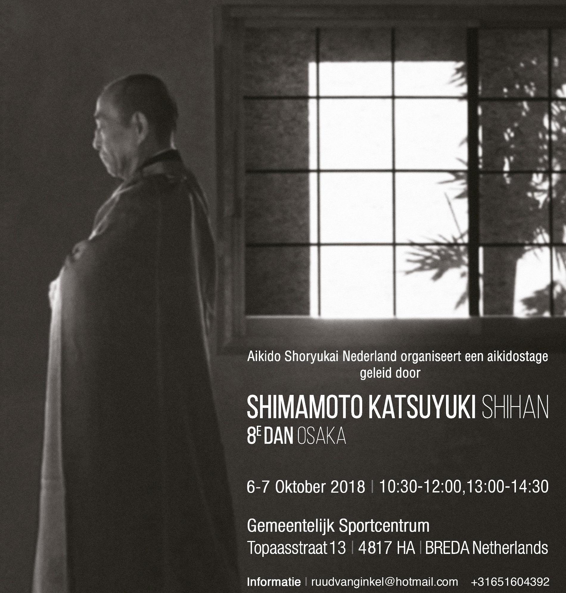 Shimamoto_Shihan